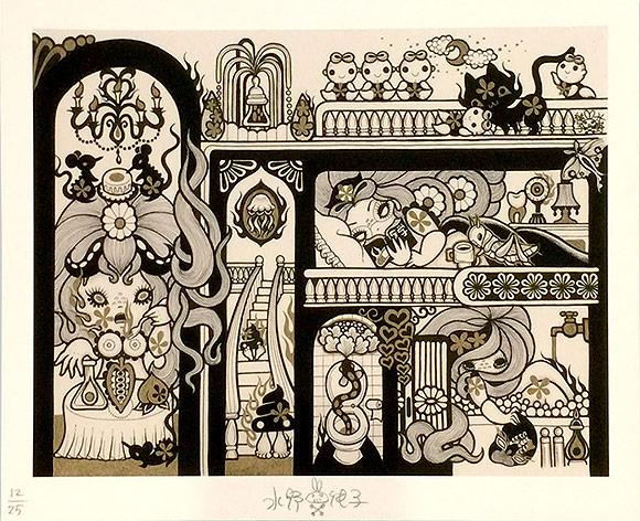 Junko Mizuno, Mansion - Triad, The Cotton Candy Machine