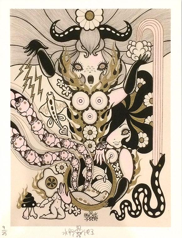 Junko Mizuno, Magic - Triad, The Cotton Candy Machine