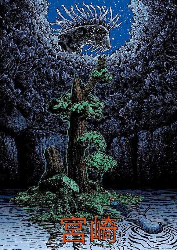 Miyazaki - An Art Show Tribute, Spoke Art